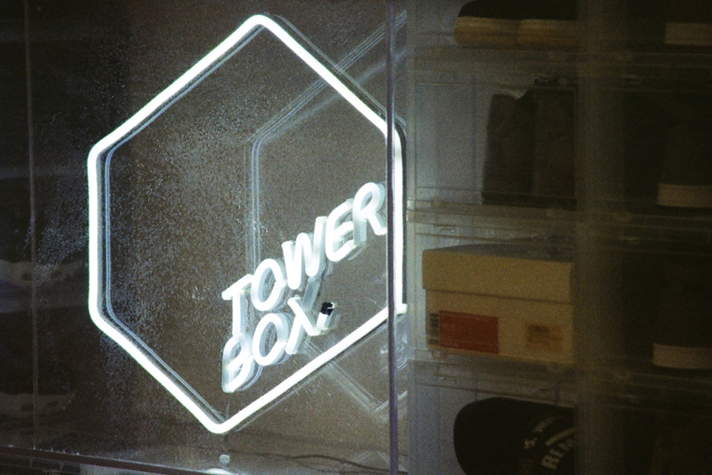 タワーボックス2