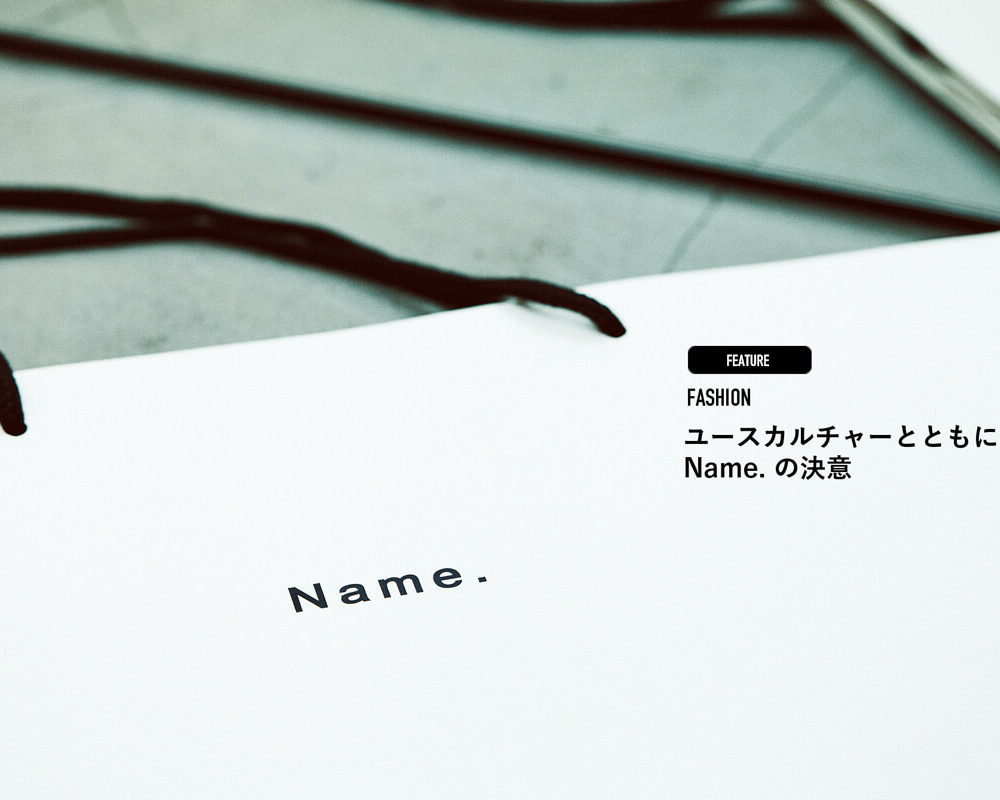 Name.<br>Interview
