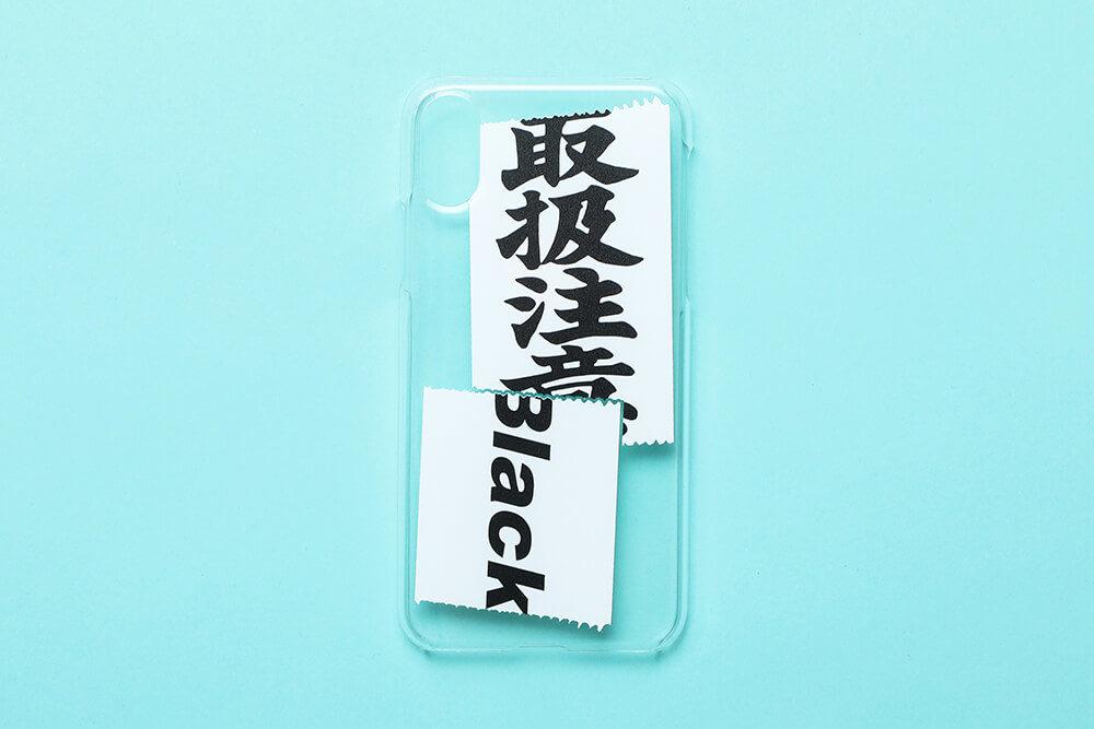 BlackEyePatch <br>iPhone Case TAPE