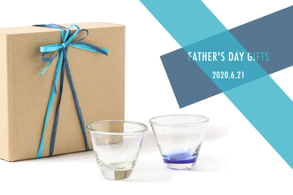 FATHER`SDAY<br>GIFT