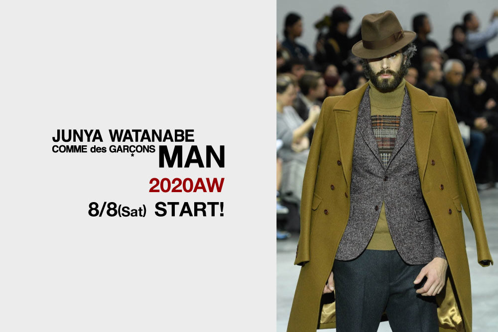COMME des GARCONS JUNYA WATANABE MAN<br>2020 A / W COLLECTION