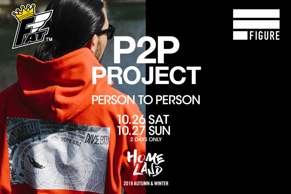 "FAT POP UP<br>""P2P PROJECT"""