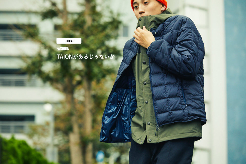 FASHION<br>TAION