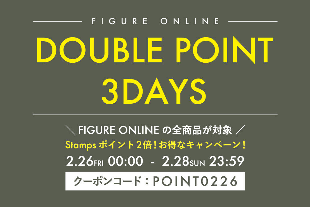 FIGURE Stamps <br>DOUBLE POINT 3DAYS