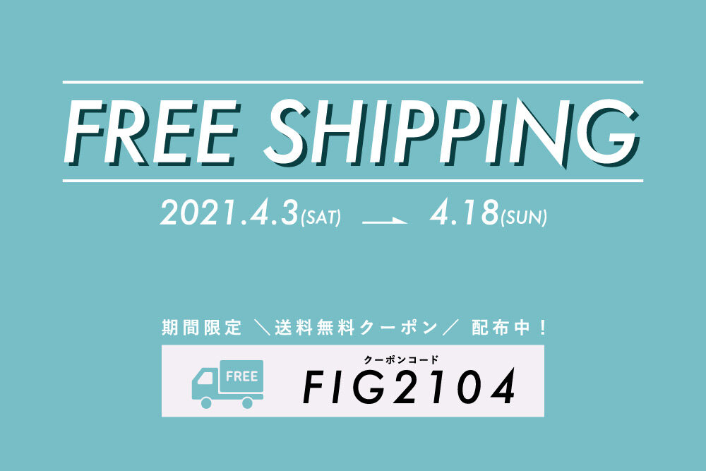 FIGURE ONLINE <br>FREE SHIPPING
