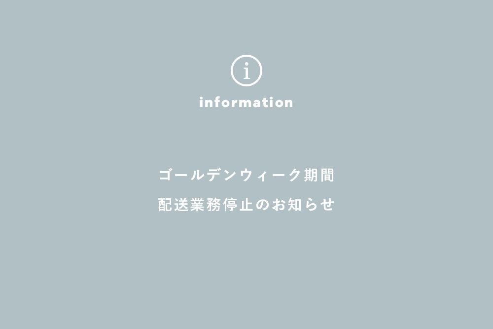 FIGURE ONLINE <br>INFORMATION