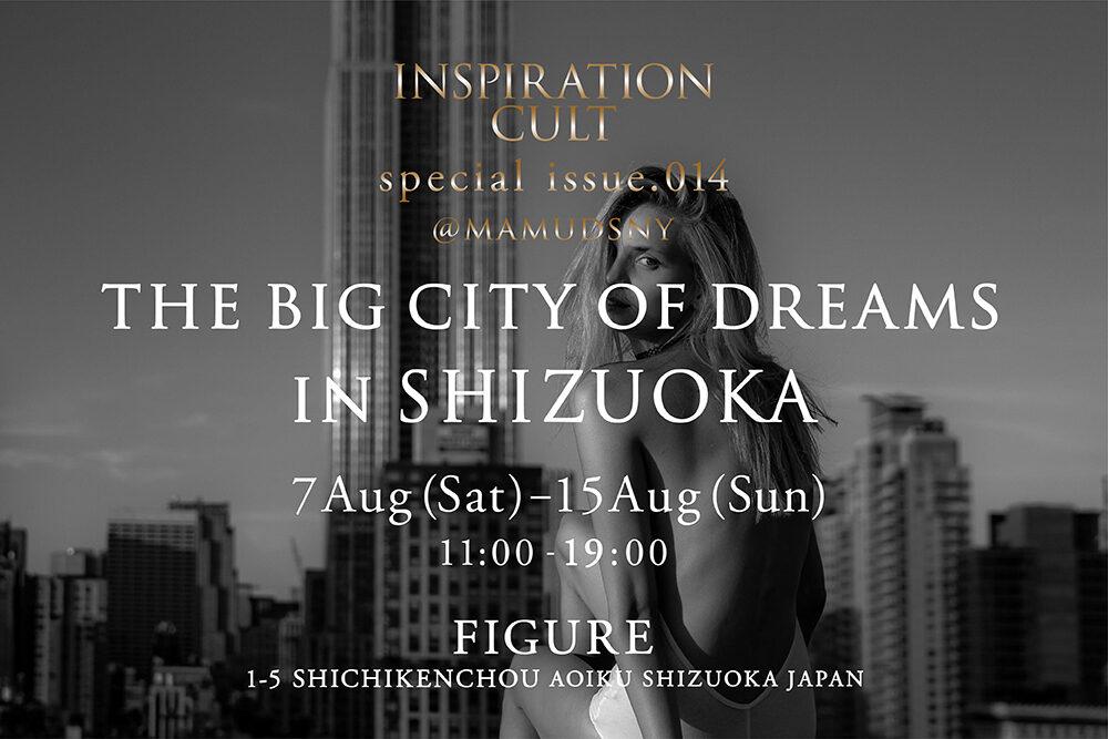 "Mar Shirasuna PHOTO EXHIBITION  <br>""THE BIG CITY OF DREAM"""
