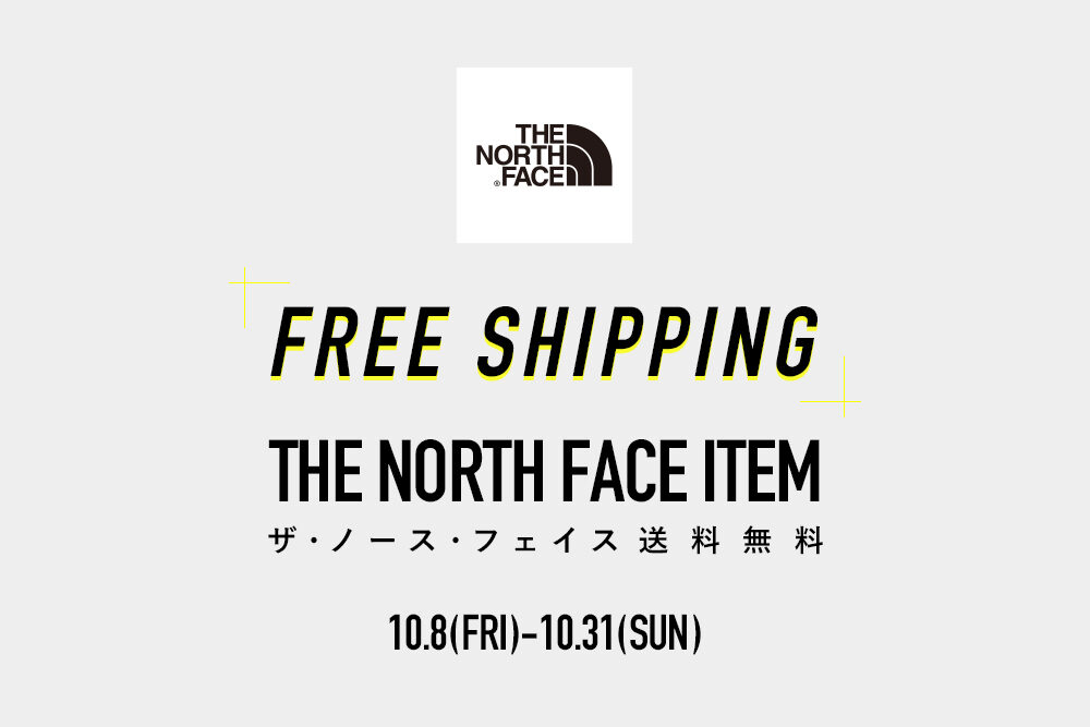 FIGURE ONLINE <br>THE NORTH FACE FREE SHIPPING
