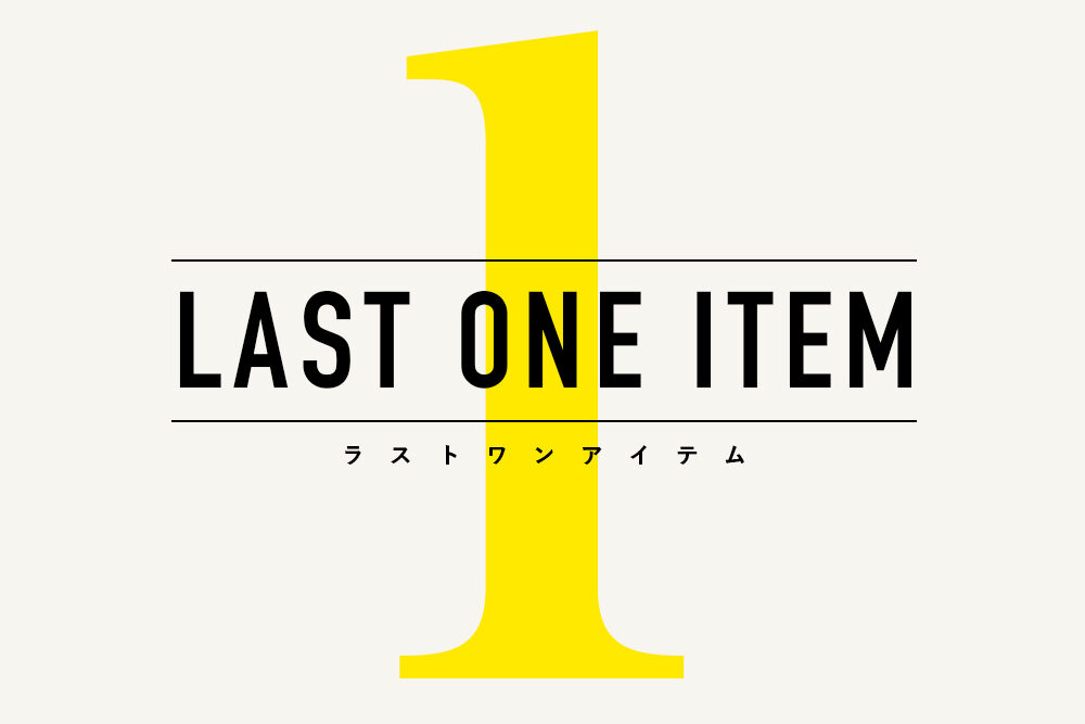 PICK UP THE<br>LAST 1 ITEM